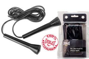 Скакалка боксерская скоростная Everlast plastic speed rope.