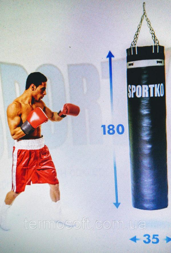 Кожаный боксерский мешок с кольцом  (высота-130см, диаметр-35см, вес-50 кг). Олимпийский.