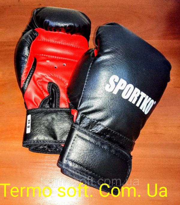 Боксерские перчатки тренировочные кожвинил 12 унций.