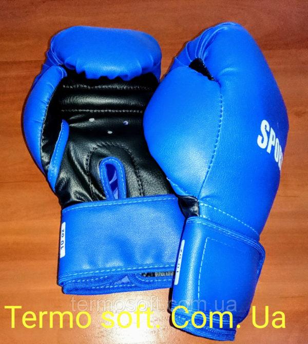 Боксерские перчатки тренировочные кожвинил 8 унций.