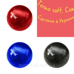 МЕДБОЛ ПВХ ( медицынский мяч ) 4 кг