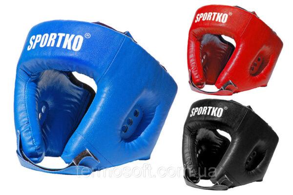 Шлем боксерский открытый (кожвинил). СИНИЙ.