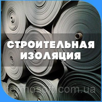 Тепло- шумоизоляция. Вспененный полиэтилен, IZOLON PRO 3005;полотно-5мм