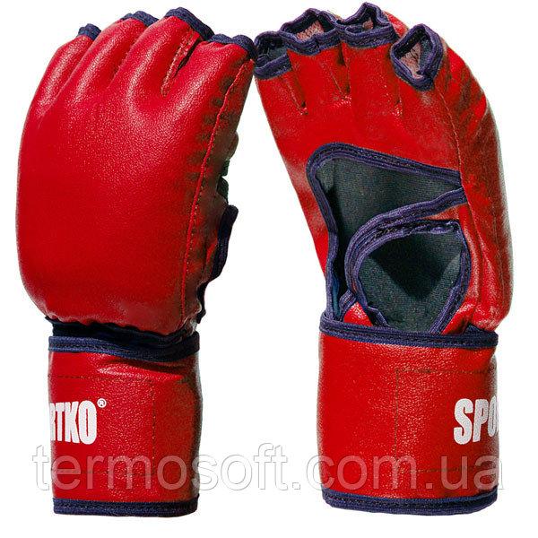 Перчатки тхеквондо кожаные ( синие).